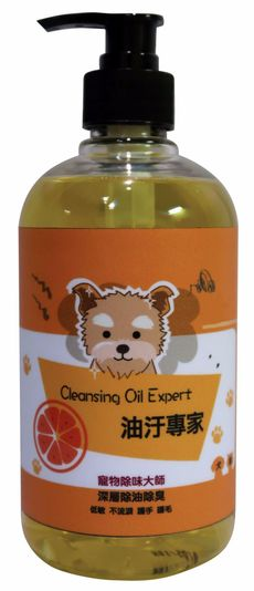 (500ml) Cleansing Oil Expert 油汙專家