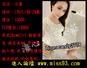 Taiwan sexy girls sex service台灣找援交妹/台北motel找小姐/台中外約正妹WeChat:twcandy168
