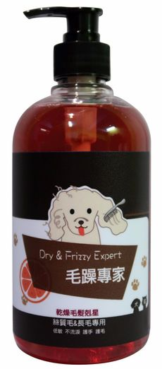 (500ml) Dry & Frizzy Expert 毛躁專家