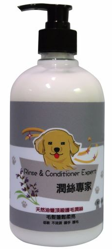 (500ml) Rinse & Conditioner Expert 潤絲專家