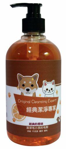 (500ml) Original Cleansing Expert 經典潔淨專家