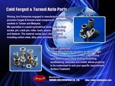 Cold Forged precision metal parts