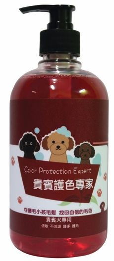 (500ml) Color Protection Expert 貴賓護色專家