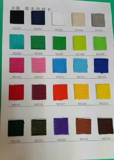 Variety of webbing products