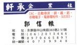 hsinyuan809