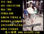 Sexy taiwan girls door to door service,
