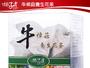 【養生茶推薦】牛樟菇養生花茶,含牛樟芝子實體特有三萜類、多醣體等成份、無咖啡因
